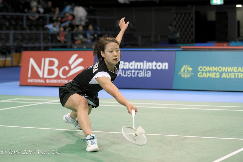 CROWN Group Australian Badminton